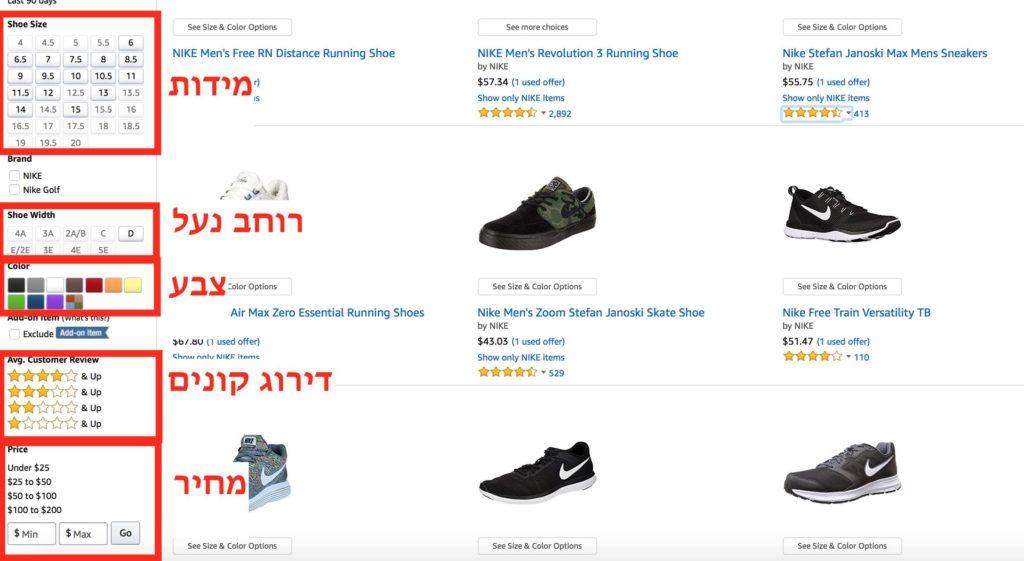 נעלי ספורט זולות נייקי אדידס
