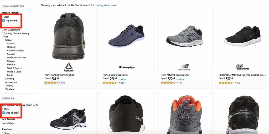 נעלים זולות